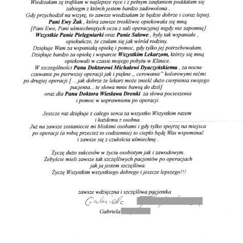 SKAN042-page-001