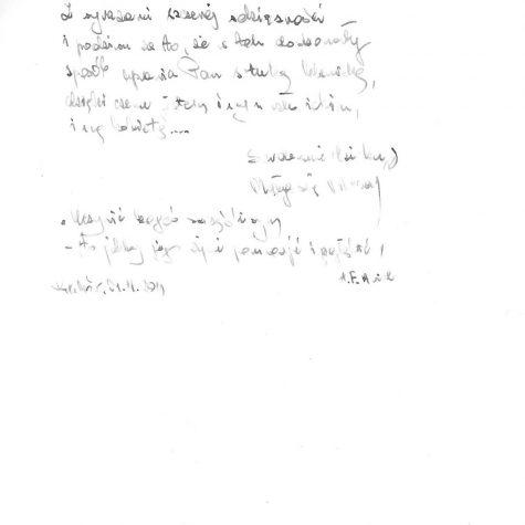 SKAN044-page-001