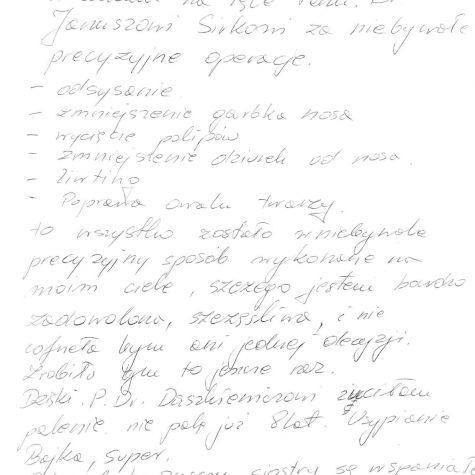 SKAN045-page-001