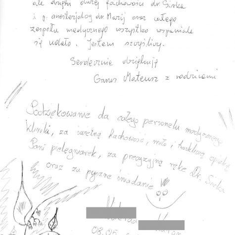 SKAN047-page-001