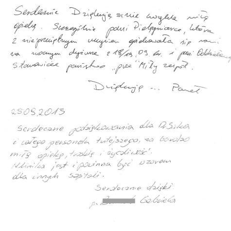 SKAN049-page-001