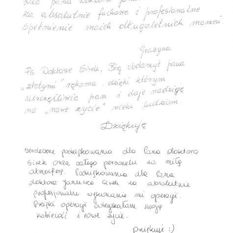 SKAN056-page-001